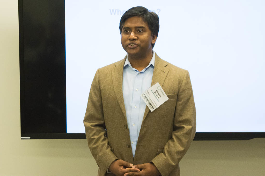 Alauddin Bhuiyan, New York University