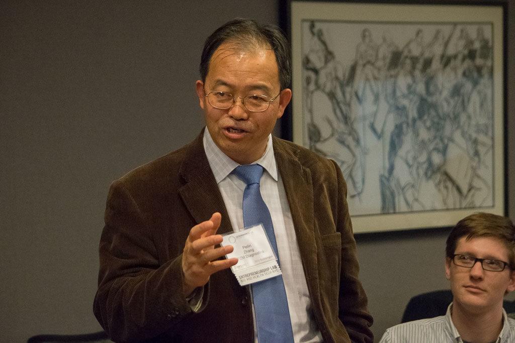 Peilin Zhang, PZM Diagnostic